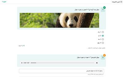 آزمون الکترونیک (Exam)